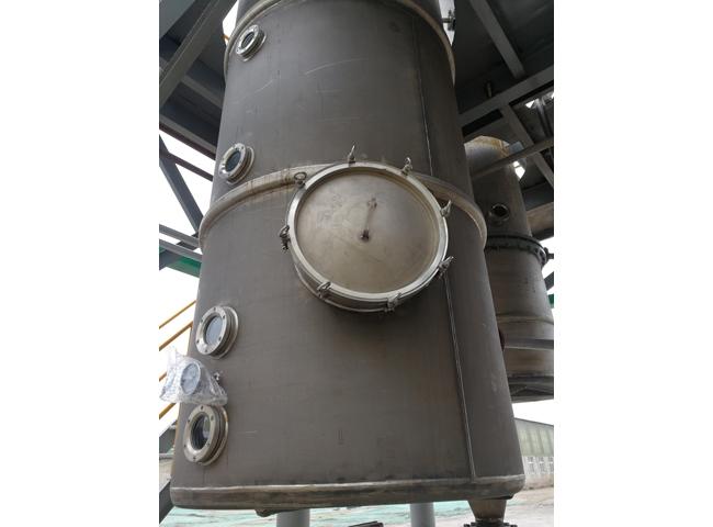 MVR环保钛设备